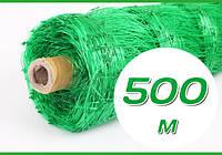 Сетка шпалерная огуречная (1,7х500м) Agreen, фото 1