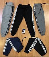 Спортивные брюки двухнитка для мальчиков оптом, 98-128 рр . Артикул: SH3001