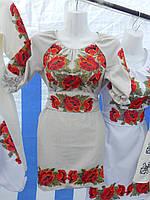 Сукня вишита оптом в Украине. Сравнить цены cb3d895c42d61