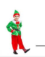 Карнавальный костюм Новогодний Эльф