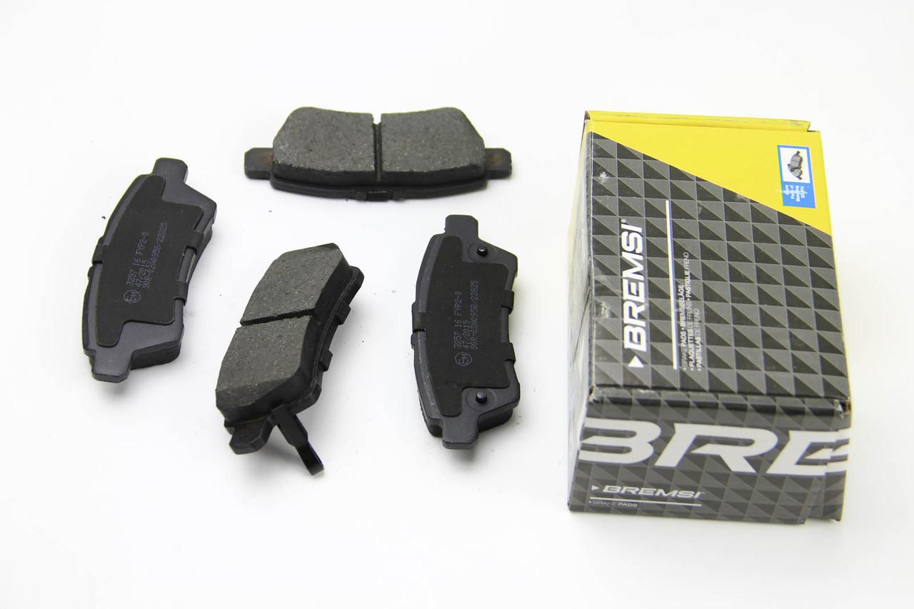 Колодки тормозные задние Nissan Pathfinder 2005-