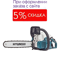 Бензопила Hyundai X 380 оригинал