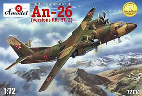 Сборная модель советского многоцелевого военно-транспортного самолета Ан-26 в масштабе 1/72. AMODEL 72134