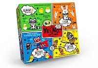 Карточная игра Danko Toys 4 в 1 YENOT ДаНетки YEN-02-01, КОД: 1318092