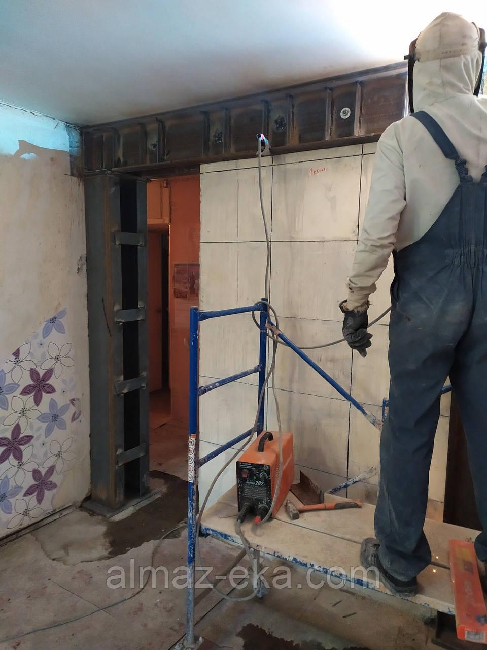Резка проемов,стен с усилением металлом Харьков