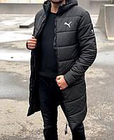 ЛЮКС! Парка мужская зимняя спортивная до -29*С Puma X black   куртка   пуховик