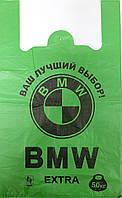 Пакет майка BMW 35*55 зеленая 100шт/уп