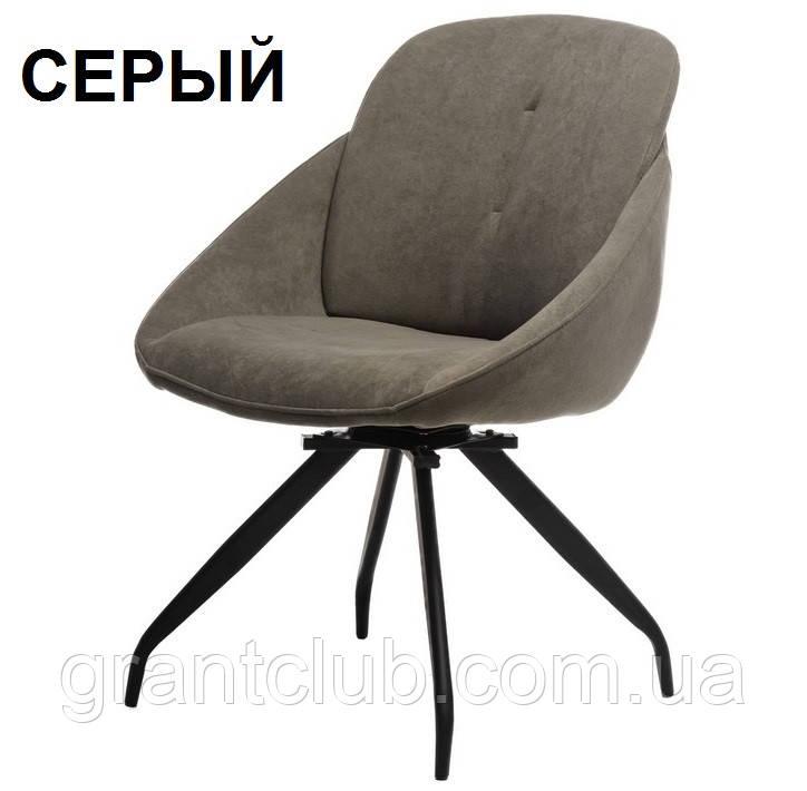 Стілець поворотний R-65 сірий Vetro Mebel