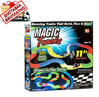 Набор Magic Tracks 220 деталей светящаяся гоночная трасса меджик трек автотрек трасса мэджик супер трасса