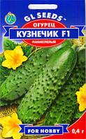 Огурец Кузнечик F1 0,4 г