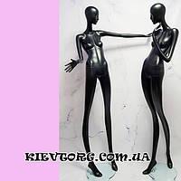 Манекен женский матовый черный  на высоких ногах абстрактный DN-6