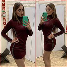 """Платье """"Zmeyka"""" с лампасами / 5 цветов, фото 2"""