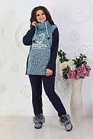 Повседневный теплый женский костюм из вязки и трикотажа трехнитка высоким воротником и милым мишкой на груди