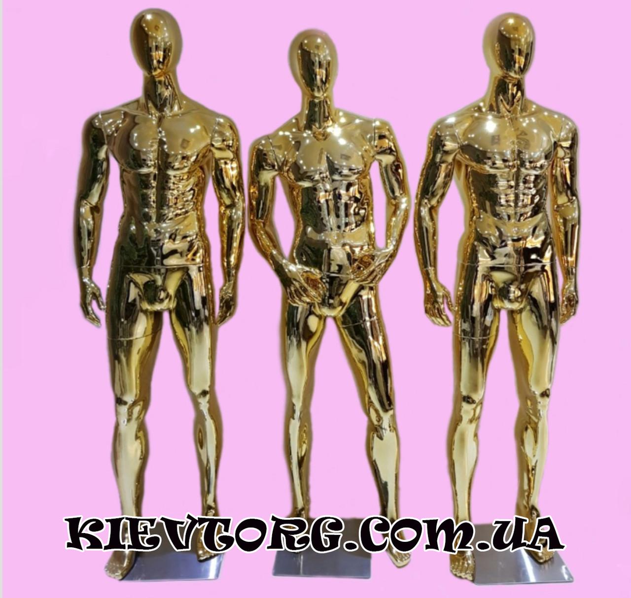 Манекены мужские хромированые золотого цвета