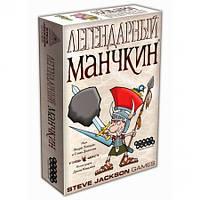 Легендарный Манчкин. Hobby World (1200)