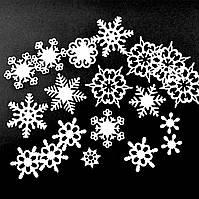 Набор вырубки Снежинки 19 элементов