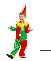Карнавальный костюм Петрушка в зелёном
