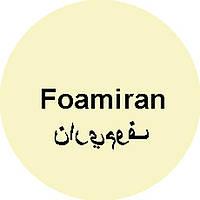 Фоамиран песочный айвори (античный белый) 60х70 см иранский, толщина 1 мм, Харьков