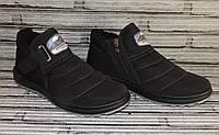 Мужские зимние ботинки. Производство Salamander (Германия) - Dag Stile (Украина)