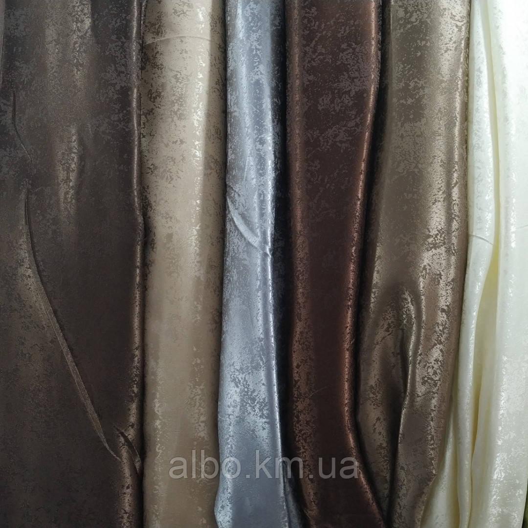 Плотная однотонная шторная ткань жаккард с легким напылением, высота 2.8 м на метраж