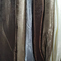 Плотная однотонная шторная ткань жаккард с легким напылением, высота 2.8 м на метраж, фото 1