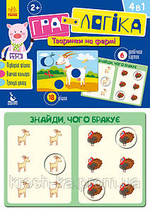 """Игра-логика """"Животные на ферме"""" (Ranok-Creative)Ранок Украина КН917002У"""