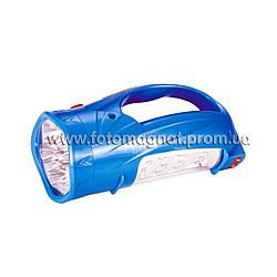 Фонарь переносной(фонарь светодиодный аккумуляторный) YAJIA 2812, 13+12LED