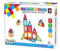 Магнитный конструктор 3D Magnetic Tiles 9911, 22 детали