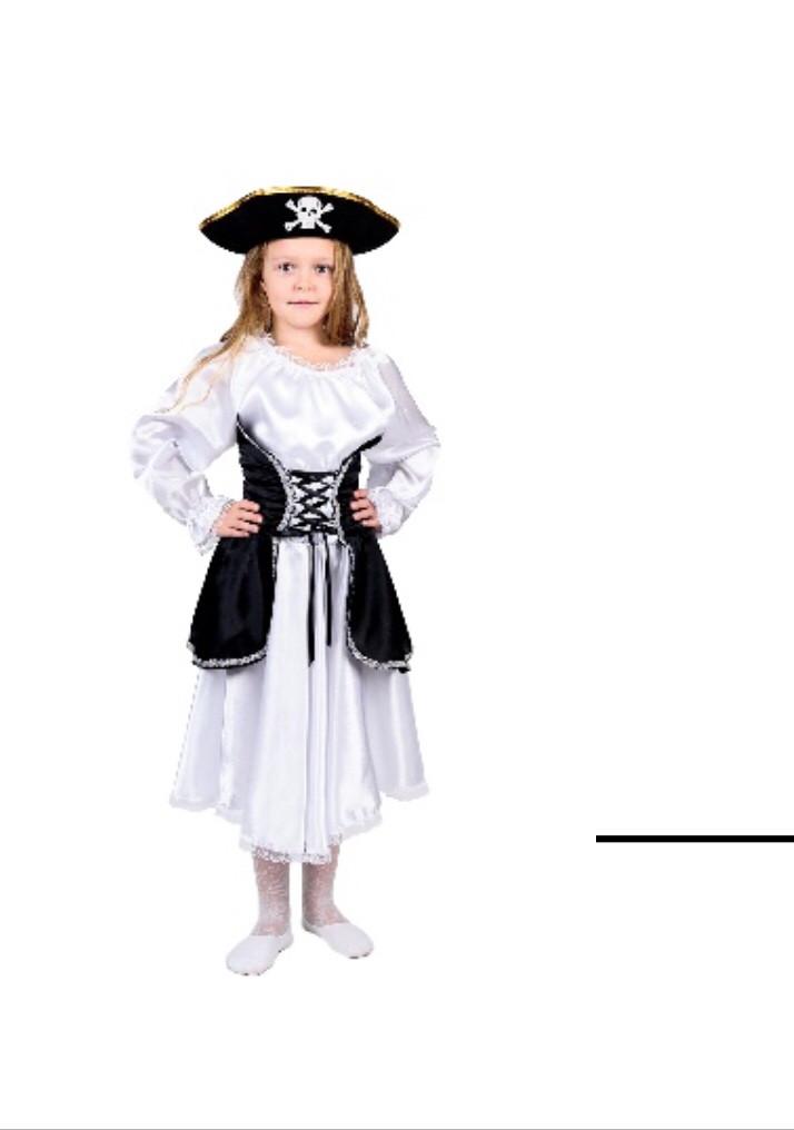 Карнавальный костюм Пиратка