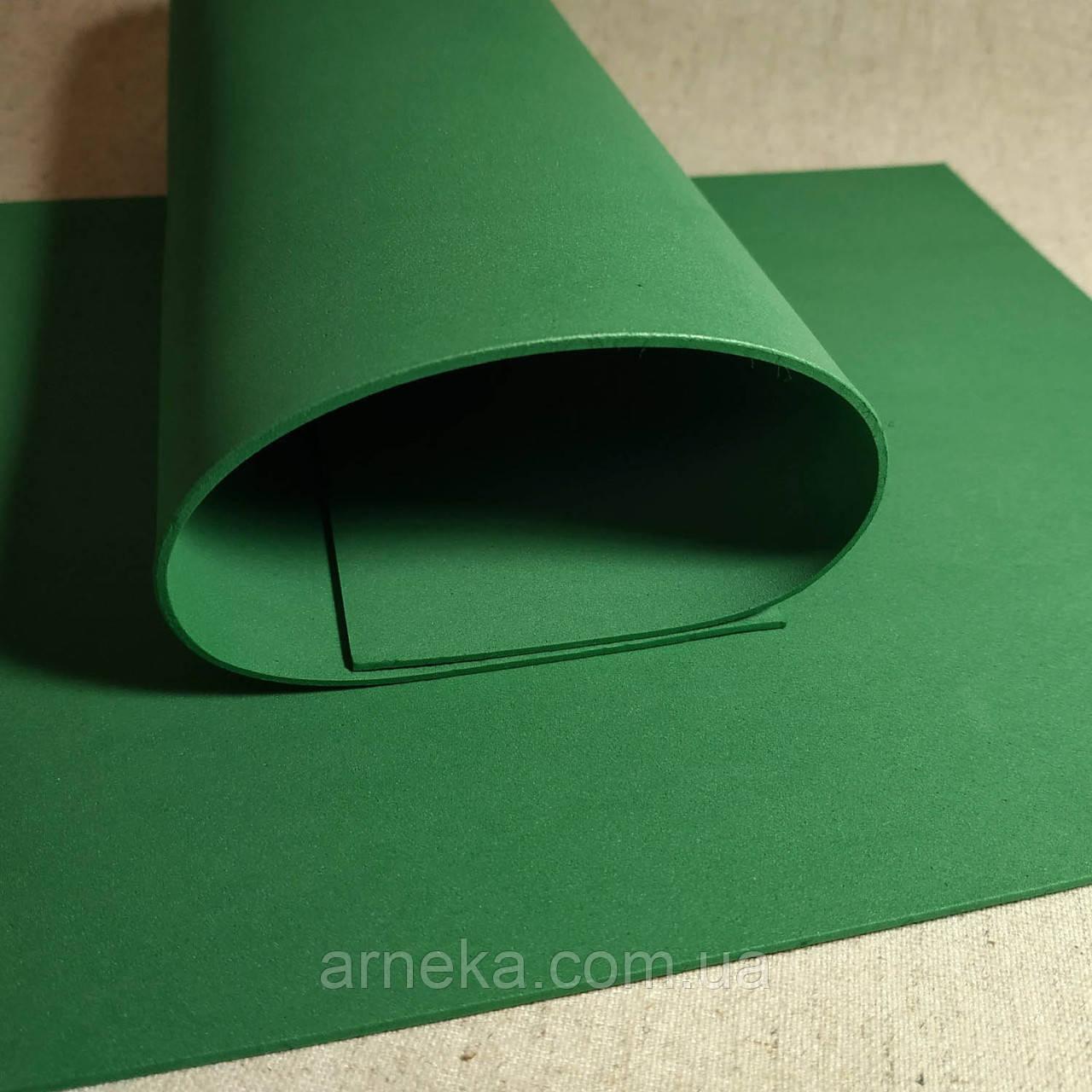 Фоамиран 20*30, товщина 2 мм (зелений)