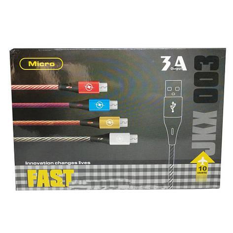 Кабель USB-MicroUSB JKX-003 FAST 1м 3A *3011012911 [206], фото 2