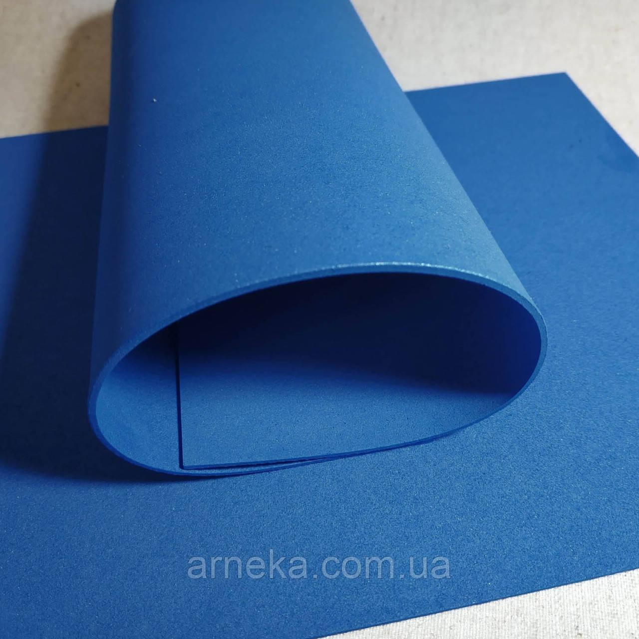 Фоамиран 20*30, толщина 2 мм (синий)