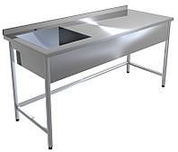 Стол с ванной моечной  СВМ-1000*600*850 односекционная (проф)