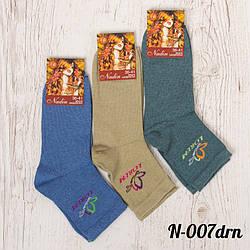 Носки женские 36-41 Nadin N-007drn | 12 шт.