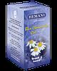 100% Натуральное масло голубой ромашки Hemani 30 мл