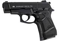 Стартовый пистолет Stalker-2914 (Black)