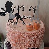 Топпери Франція, Топпер дівчина з ейфелевою вежею, ейфелева вежа на торт, топпер велосипед,Топпер Paris, фото 8
