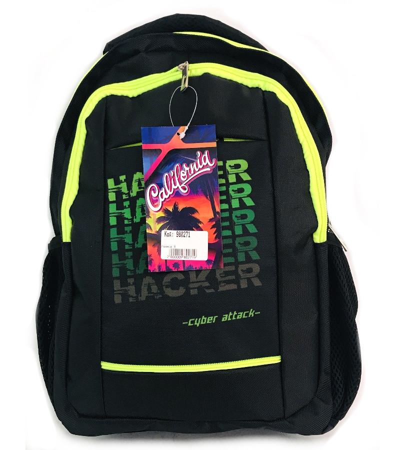 """Качественный подростковый школьный рюкзак  """"California S 980271"""""""