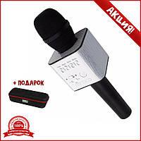 Портативный караоке-микрофон Q9 Black. Беспроводной микрофон Q9 черный
