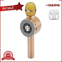Микрофон ws 668 розовый