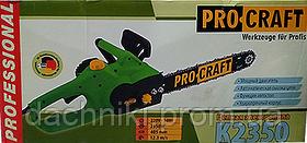 Электропила ProCraft K2350 (1шина\1цепь), фото 2