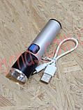 Аккумуляторный фонарь Flashlight K31, фото 2