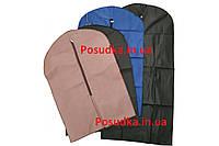 Кофр для одежды КОФПРОМ 60*140 см