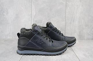 Мужские кроссовки кожаные зимние черные-синие Anser 100, фото 2