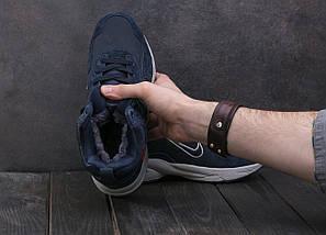 Мужские кроссовки кожаные зимние синие Baas A 2109 -3, фото 2