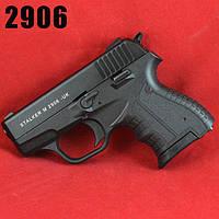 Стартовый пистолет Stalker 2906 (Black)