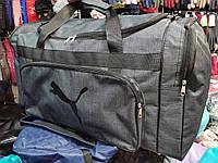 (36*64)Спортивная дорожная puma мессенджер оптом/Спортивная сумка только оптом, фото 1