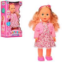 "Кукла ""Даринка""  M 4164 UА 42см, ходит, муз, песня, укр. реагирует на хлопок"
