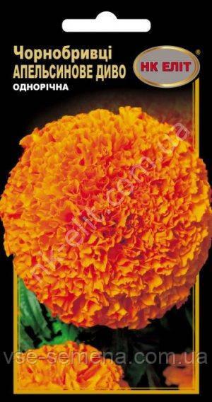 Бархатцы Апельсиновое чудо 0,3 г (НК Элит)