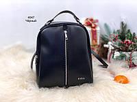 Сумка рюкзак женский молодежный городской брендовый черный экокожа, фото 1